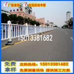 马路中心隔离栏市政道路护栏甲型护栏现货文昌隔离护栏厂图片