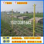 南雄围墙防护栏别墅围栏网从化度假区桃型柱护栏网边框护栏网厂图片