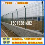 大量现货围墙防护栏铁丝网防护栏5mm丝径护栏网隔离网厂家图片