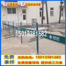 资兴厂家直销电力变压器防护网电站围栏铁丝网电厂外围护栏网