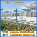 惠州锌钢市政护栏不锈钢围栏锌钢护栏供应到货价组装栏杆图片