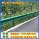 东莞高速波形护栏板波形梁钢板单价公路波形护栏双波防撞栏杆