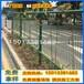 河源隔离围栏网梅州铁丝网围墙物流园隔离护栏网铁丝网厂家
