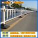 瓊海鋅鋼道路護欄廠家京式護欄現貨批發甲型護欄圖片