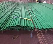 内外涂塑复合钢管/钢制法兰连接钢管图片