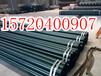 DFPB双金属重防护护桥管厂家