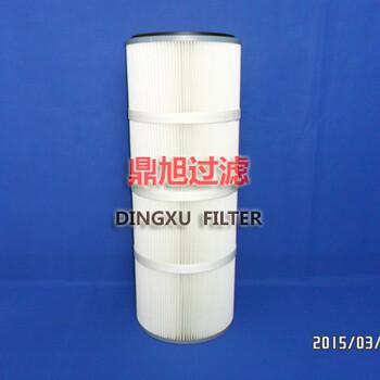 鼎旭供應自潔式空氣空氣濾筒大供量