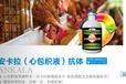 治疗肉鸡安卡拉病的特效药鸡安卡拉病治疗方案