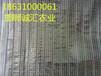 供应智能温室遮阳系统温室内遮阳网铝箔遮阳网