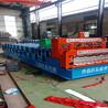 浩鑫压瓦机供应全自动800型彩钢琉璃瓦机