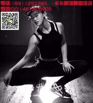 爵士舞培训,拉丁舞培训,肚皮舞培训,街舞培训图片