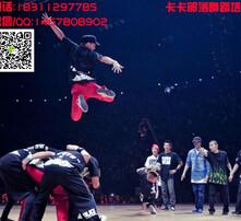 街舞培训,拉丁舞培训,爵士舞培训,肚皮舞培训图片