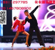 拉丁舞培训,爵士舞培训,韩舞培训,街舞培训图片