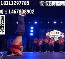 街舞培训,爵士舞培训,韩舞培训,拉丁舞培训图片