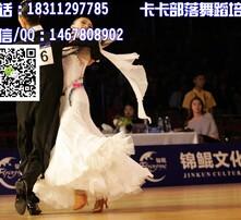 拉丁舞培训,爵士舞培训,街舞培训,韩舞培训图片