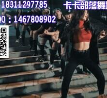 爵士舞培训,流行舞培训,街舞培训,拉丁舞培训图片