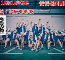 爵士舞培训,韩舞培训,拉丁舞培训,街舞培训图片