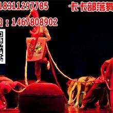 顺义杨镇俸伯附近的少儿中国舞培训班