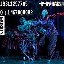 顺义杨镇南彩附近的少儿中国舞培训班