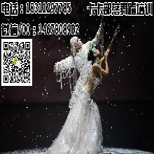 顺义杨镇附近的寒假少儿中国舞培训班