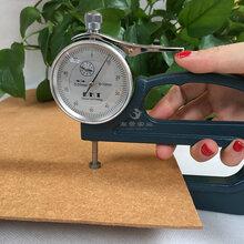 厂家直销德国进口皮糠纸高韧性耐磨再生皮编织皮带专用皮糠纸批发图片