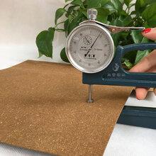 皮具箱包专用进口再生皮高韧性宠物链皮糠纸手感柔软皮革夹层厂家直销图片