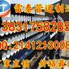 排水专用Q235B防腐螺旋钢管厂家螺旋钢管厂家报价