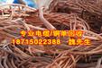 合肥电缆回收、网线回收、电线回收、各种清仓物资