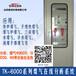 新泽仪器生产的TK-6000型煤气热值在线分析仪系统适用微正压和负压工况