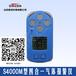 S4000M系列便携式四合一气体检测仪器,复合防滑橡胶而成,强度高、手感好,并且防水、防尘、防爆