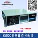 S5000型在线露点仪,线性度误差:±2%FS,主要用于工业湿度测量