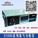 山东S1000型顺磁式氧气纯度分析仪价格,SINZEN新泽仪器氧气浓度检测仪价格