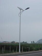 河北楷举新款供应尚义县太阳能路灯厂家