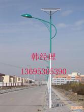河北楷举新款供应怀安县太阳能路灯厂家