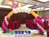 苏州宝宝宴策划布置气球装饰满月布置