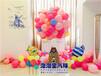 吴江气球装饰布置宝宝宴策划布置