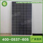 多晶硅太阳能板,太阳能发电机组图片