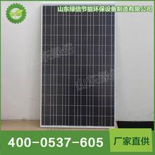多晶硅太阳能板,太阳能发电机组