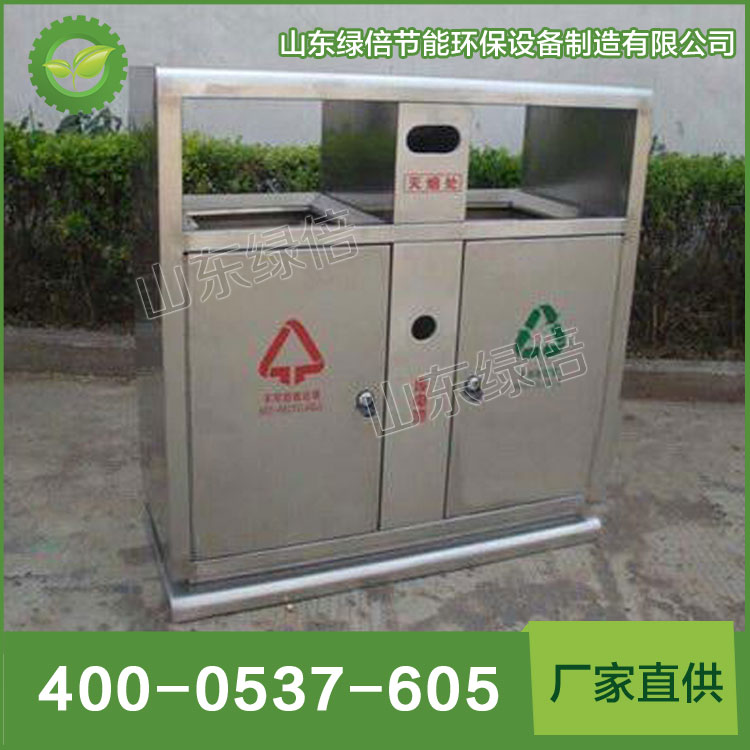 不锈钢垃圾桶,环卫清洁机械