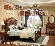 星沙博丰家居广场英式皮沙发美式实木沙发简美沙发英伦风格家具田园皮沙发图片