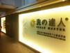 深圳皮具护理加盟皮具护理技术培训课程奢侈品护理加盟
