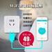 華凡廠家直銷WIFI智能國標插座排插app無線遠程控制插排定時開關電量統計功能5孔插座