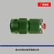 厂家直销全国包邮Y50EX-0803TK1防水连接器3芯航空插头插座