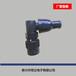 厂家直销弯型防水连接器连接器Y50EX-0803TK5航空插头