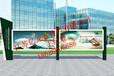 本公司承接公园宣传栏招标项目江苏亿龙标牌厂路名牌