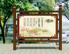 枣庄宣传栏厂家专业设计