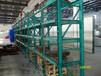 东莞厂家定做带天车重型标准模具架模具货架抽屉式模具存放架