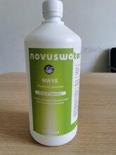 医用增强型过氧化氢消毒剂NW15