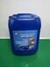可以替代卡松防腐劑在vae乳膠中使用的殺菌防腐劑