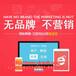 岳阳旅游服务行业做网络推广的切入点在哪里?